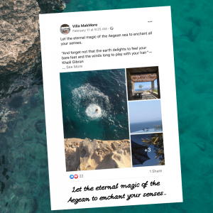 social media post παραδείγματα
